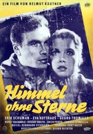 Небо без звёзд (1955)