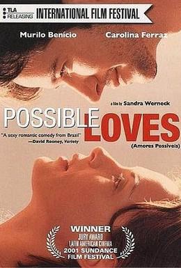 Постер фильма Возможная любовь (2001)