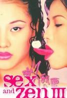 Секс и дзен 3 (1998)