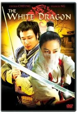 Постер фильма Белый дракон (2004)