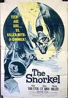 Дыхательная трубка (1958)