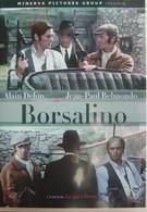 Борсалино (1970)
