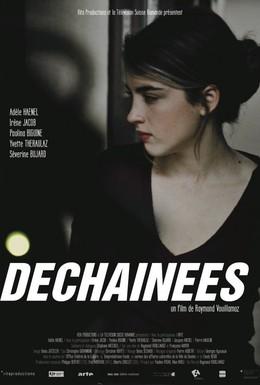 Постер фильма Развязки (2009)
