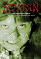 Дьявол (1974)