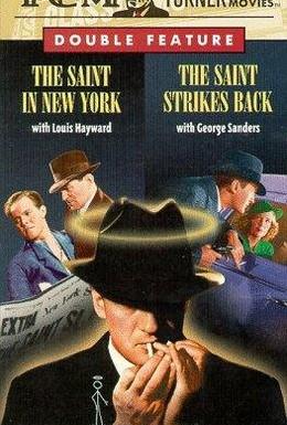 Постер фильма Святой наносит ответный удар (1939)