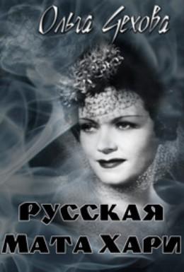 Постер фильма Мать (2007)