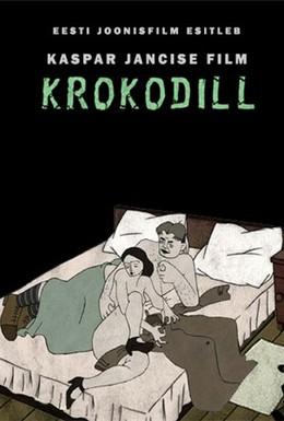 Постер фильма Крокодил (2009)