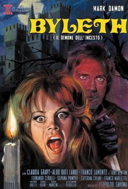 Постер фильма Белет – демон инцеста (1972)