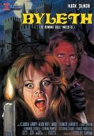 Белет – демон инцеста (1972)