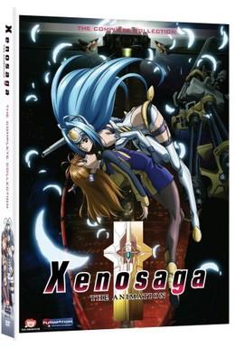 Постер фильма Ксеносага (2005)