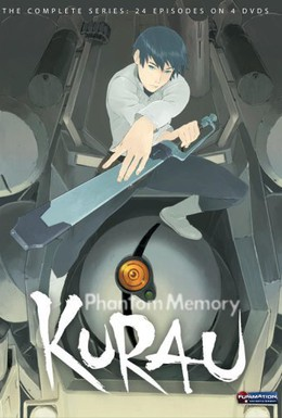 Постер фильма Курау: Призрак воспоминаний (2004)