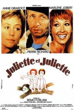 Постер фильма Жюльет и Жюльет (1974)