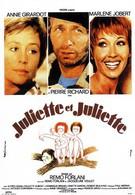 Жюльет и Жюльет (1974)