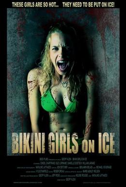 Постер фильма Девочки бикини на льду (2009)