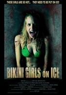 Девочки бикини на льду (2009)