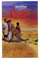 Гепард (1989)