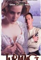Перевоплощение (1992)