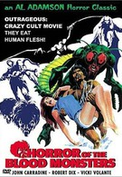 Ужас кровавых монстров (1970)
