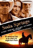 Сода Спрингс (2012)