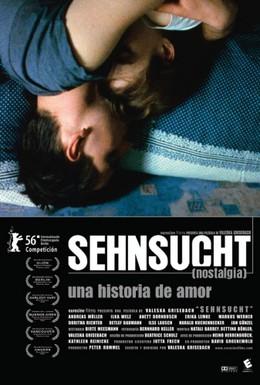Постер фильма Притяжение (2006)