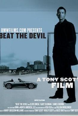 Постер фильма Сделка с Дьяволом (2002)