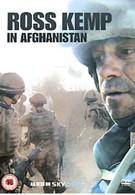 Росс Кемп в Афганистане (2008)