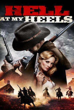 Постер фильма Ад в моих пятках (2011)