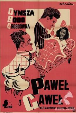 Постер фильма Павел и Гавел (1938)