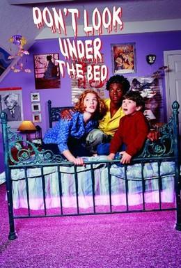 Постер фильма Не заглядывай под кровать (1999)