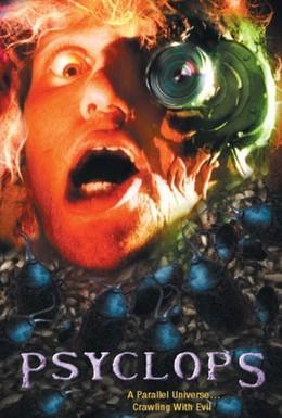 Постер фильма Кровожадные твари (2002)