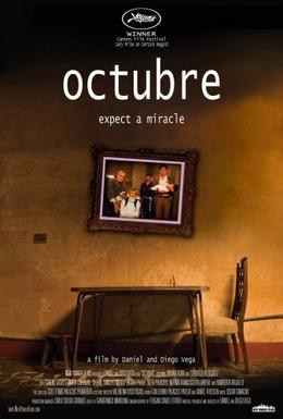 Постер фильма Октябрь (2010)