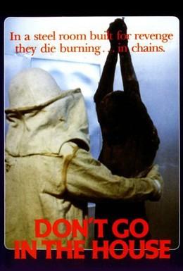 Постер фильма Не заходи в дом (1979)