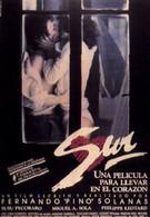Земля беззакония (1988)