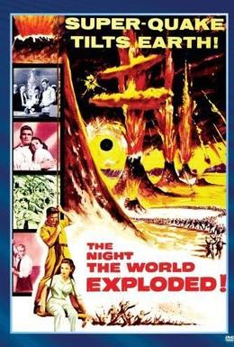 Постер фильма Ночь, когда взорвался мир (1957)