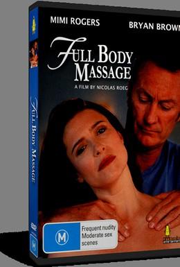 Постер фильма Полный массаж тела (1995)