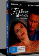 Полный массаж тела (1995)