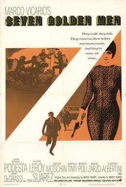 Постер фильма Семеро золотых мужчин (1965)