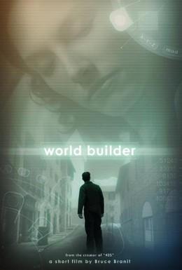 Постер фильма Создатель миров (2007)