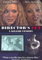 Режиссерская версия (2003)