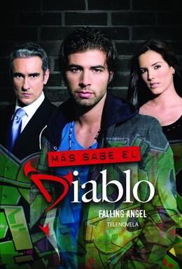 Постер фильма Падший ангел (2009)