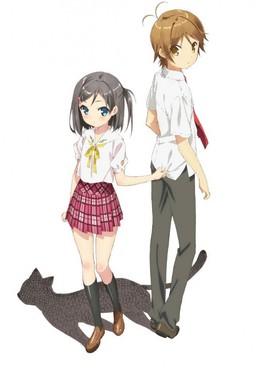 Постер фильма Принц хентая и угрюмая кошка (2013)