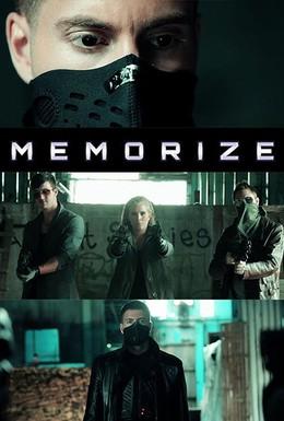 Постер фильма Запомнить (2012)