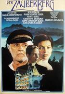 Волшебная гора (1982)