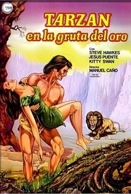 Постер фильма Тарзан в золотой пещере (1969)