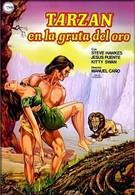 Тарзан в золотой пещере (1969)