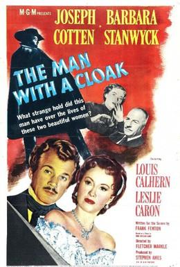 Постер фильма Человек в плаще (1951)
