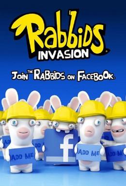 Постер фильма Бешеные кролики: Вторжение (2013)