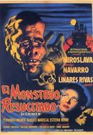 Живой монстр (1953)