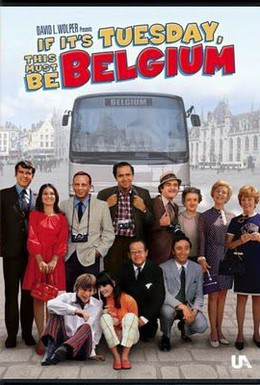 Постер фильма Если сегодня вторник, это все еще должна быть Бельгия (1987)