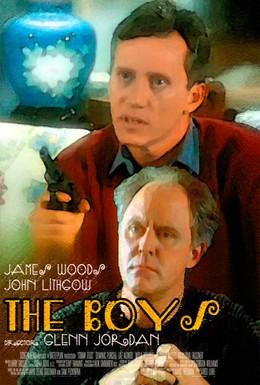 Постер фильма Мальчишки (1991)